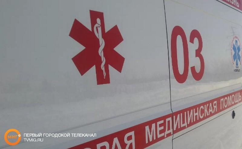 В Ноябрьске в районе рынка «Север» автомобиль сбил человека
