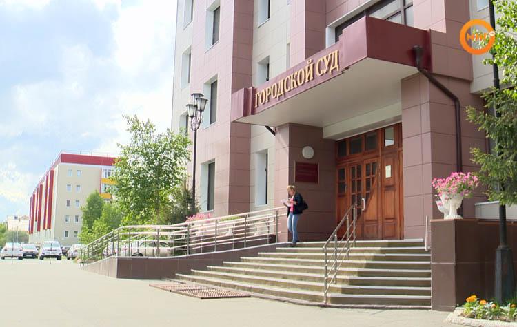 За регистрацию мигрантов жителям Ноябрьска грозит до 7 лет тюрьмы