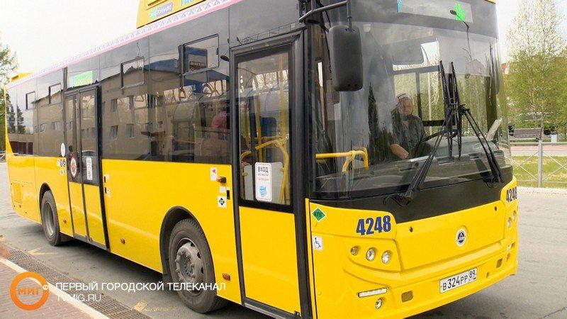 В Ноябрьске с 1 июля подорожает проезд в общественном транспорте
