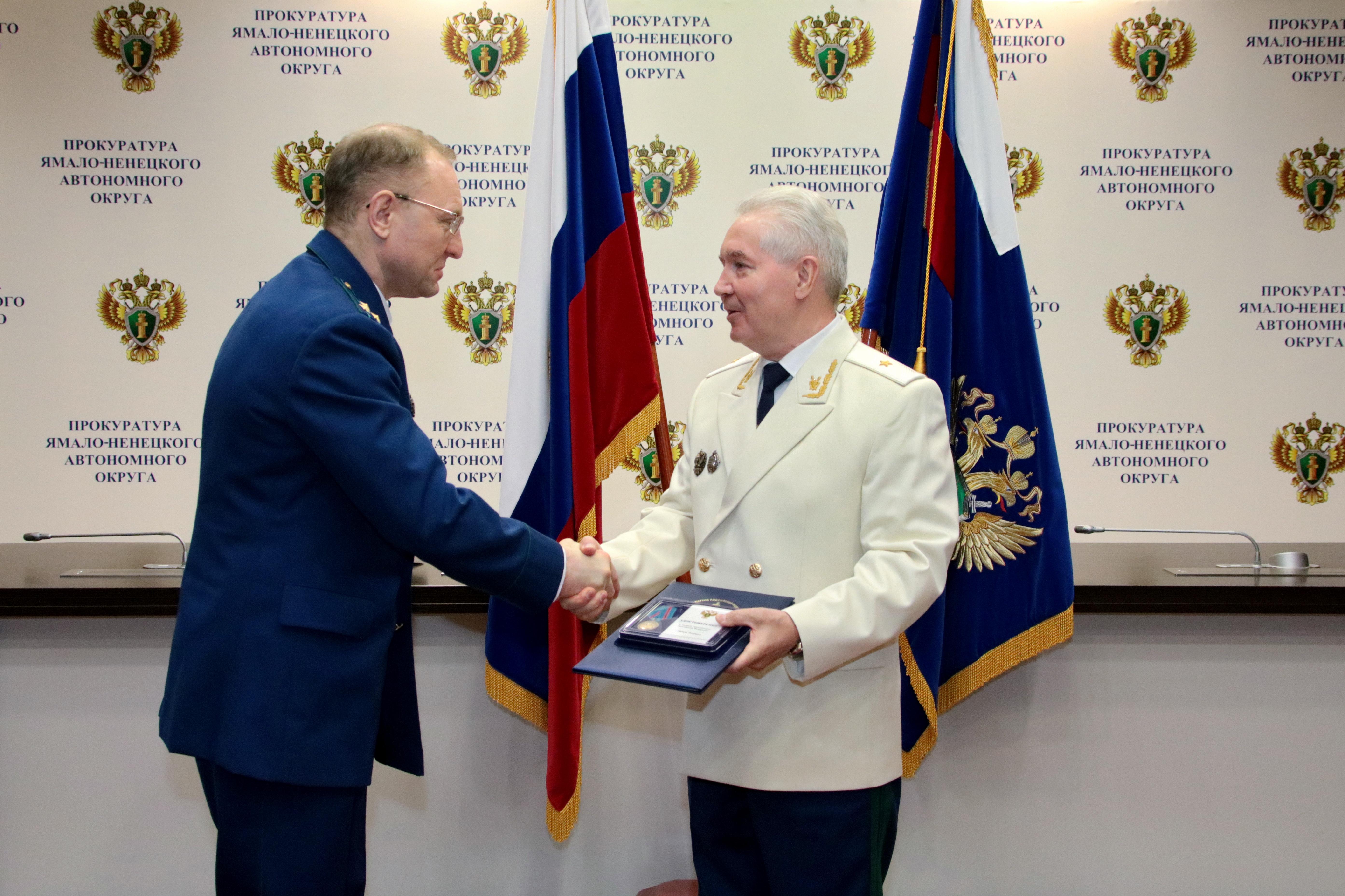 став поздравление прокурора области с днем прокуратуры премиум-тариф
